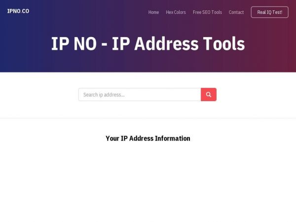 IP NO - What is my ip address? | IP Adress Tools!