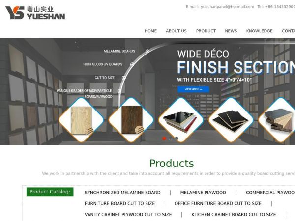 China Melamine plywood board, synchronized MDF, Furniture Shelves Board Cut To Size Manufacturers, Suppliers - Yueshan Decoration Industry Co., Ltd